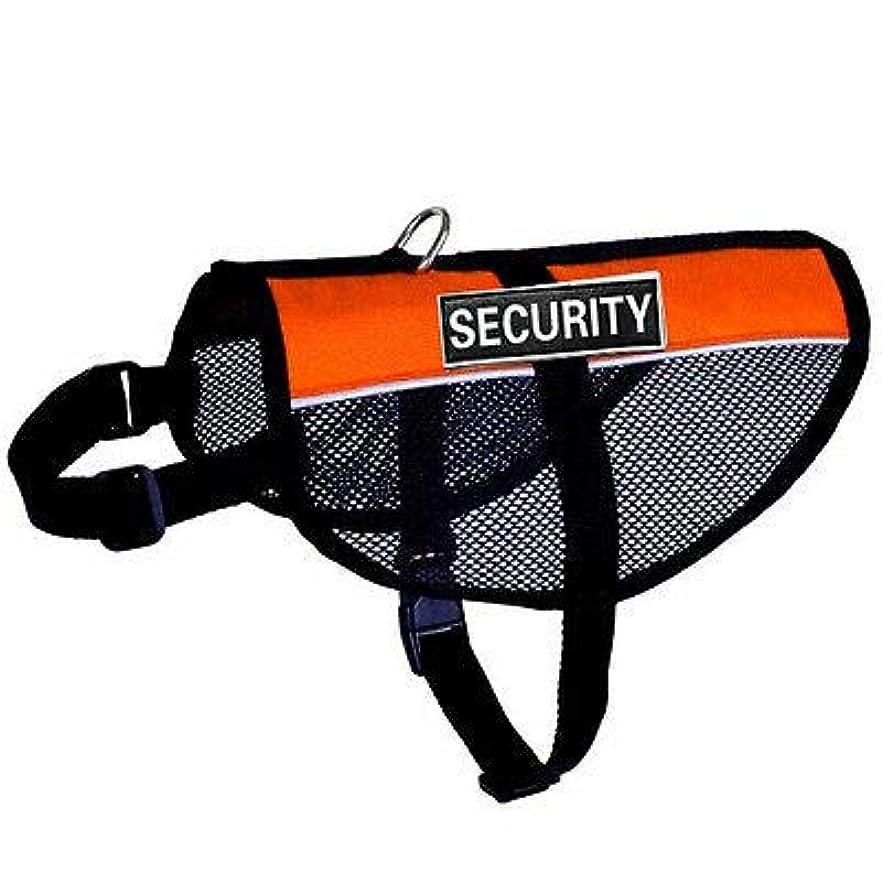 キュービック欠如うんFidgetGear Reflective Mesh Service Dog Vest with 2 Free Removable label Patches Info Cards Orange S Fits Girth 15