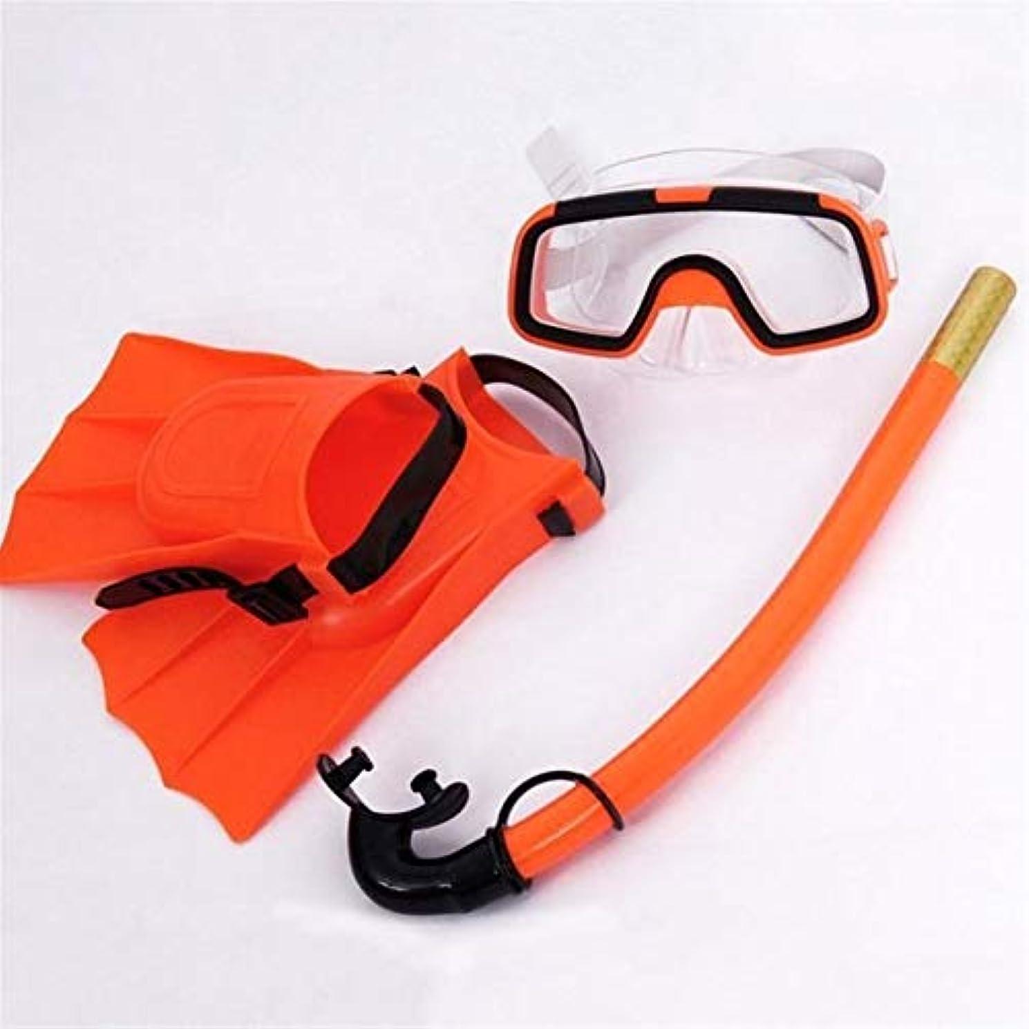 子供ダイビングマスクセット防曇スイミングゴーグルマスクシュノーケリング足首セット用子供男の子と女の子 g5y9k2i3rw1
