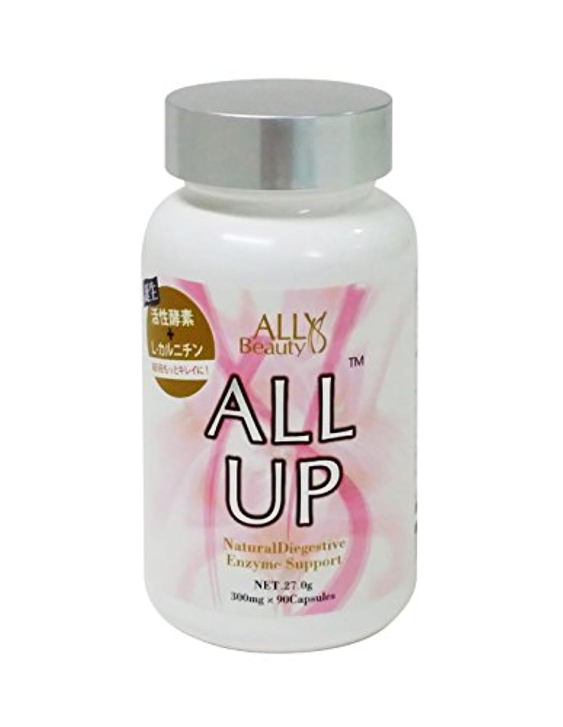 急勾配の葉対処するALLUP™-オールアップ