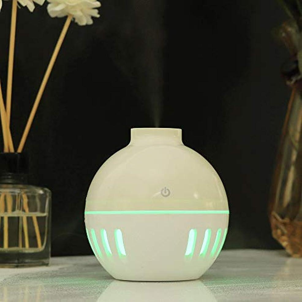 手神経サワーエッセンシャルオイルのために130ミリリットルの空気ディフューザーは、ミストエア加湿器ポータブルオイルディフューザー7 LEDの色は、オフィスバスルームのベッドルームのために変更クール (Color : G, Size...