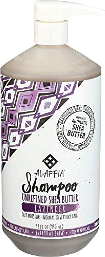 スーパーマーケットチャンバー予報Alaffia - Everyday Shea 保湿シャンプー ラベンダー - 32ポンド