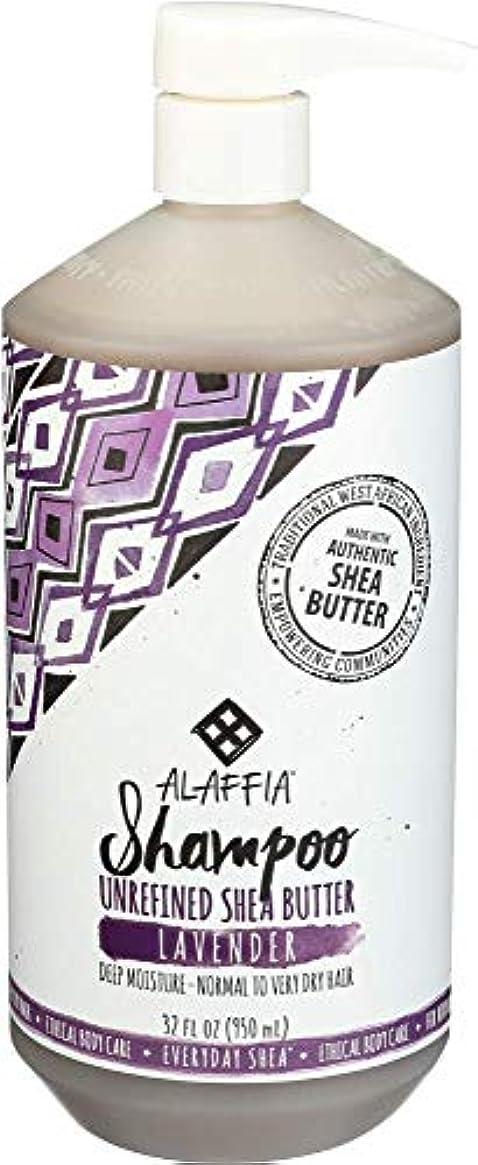 理想的にはネーピアスモッグAlaffia - Everyday Shea 保湿シャンプー ラベンダー - 32ポンド
