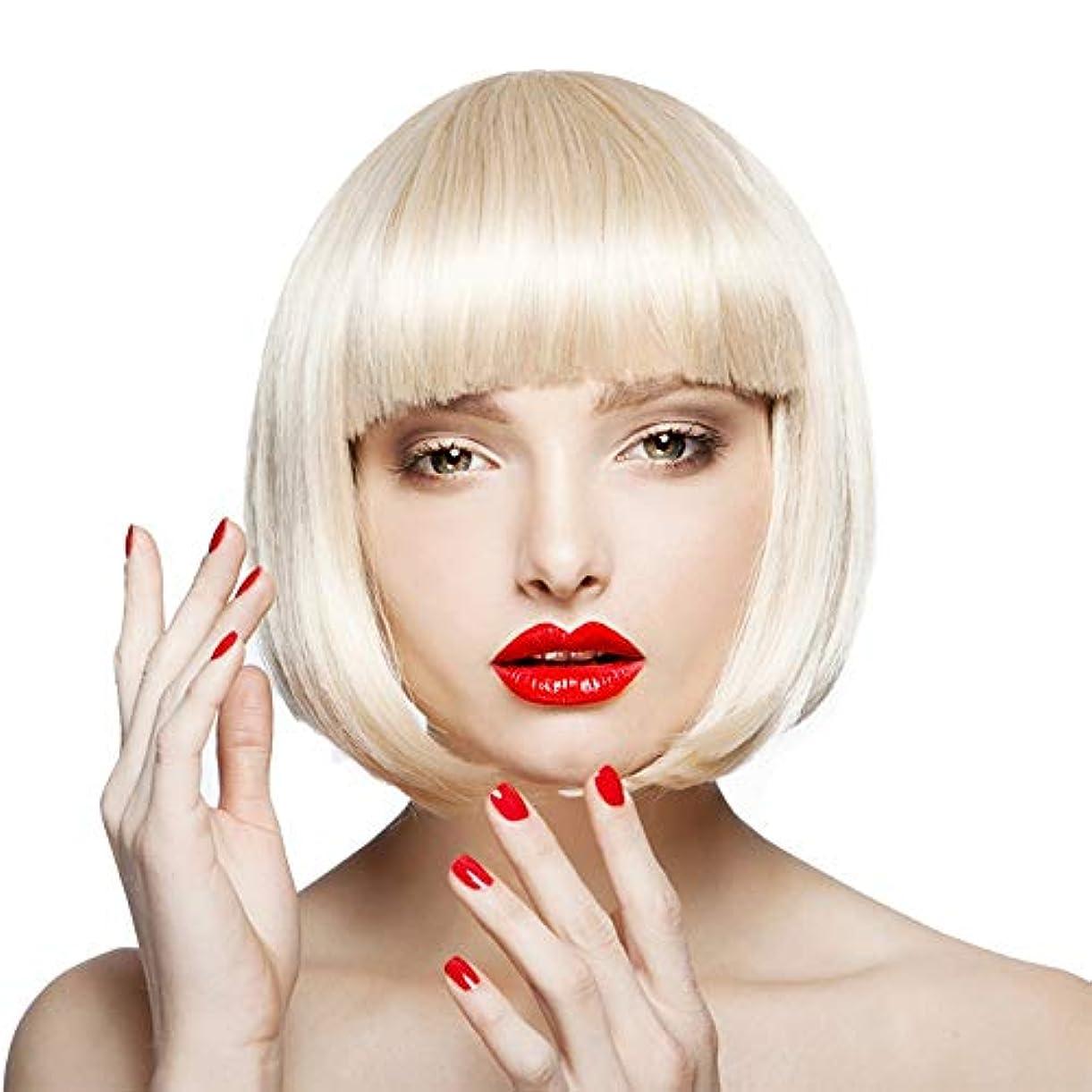 頬治す発明する女性用ブロンドショートウィッグ10