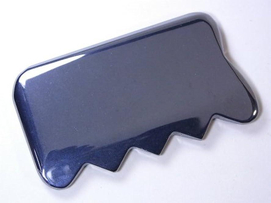 ネブ視力小道具テラヘルツ鉱石 かっさ くし型 自由が丘AMERI TERKA-002
