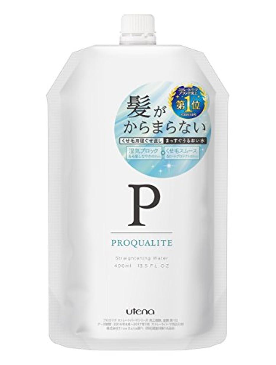 供給リクルート外出プロカリテ まっすぐうるおい水(つめかえ用)