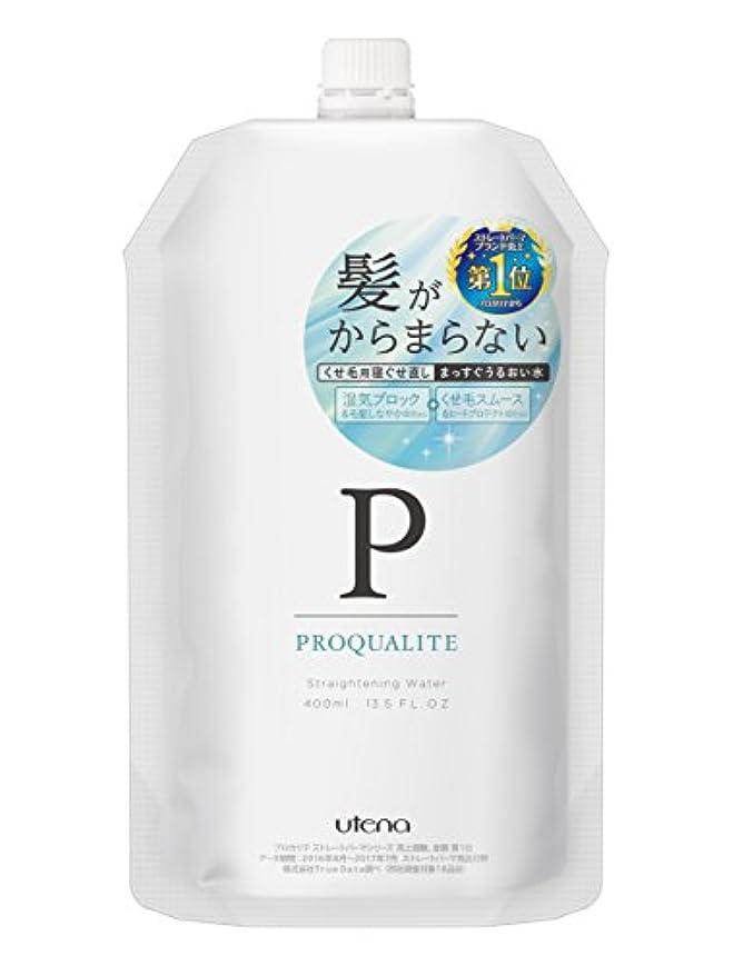 副詞溶かす抵抗するプロカリテ まっすぐうるおい水(つめかえ用)