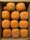 新潟産 たねなし柿 (24個入り)八珍柿 さわし柿 弥右衛門農園 産地直送 (A品)