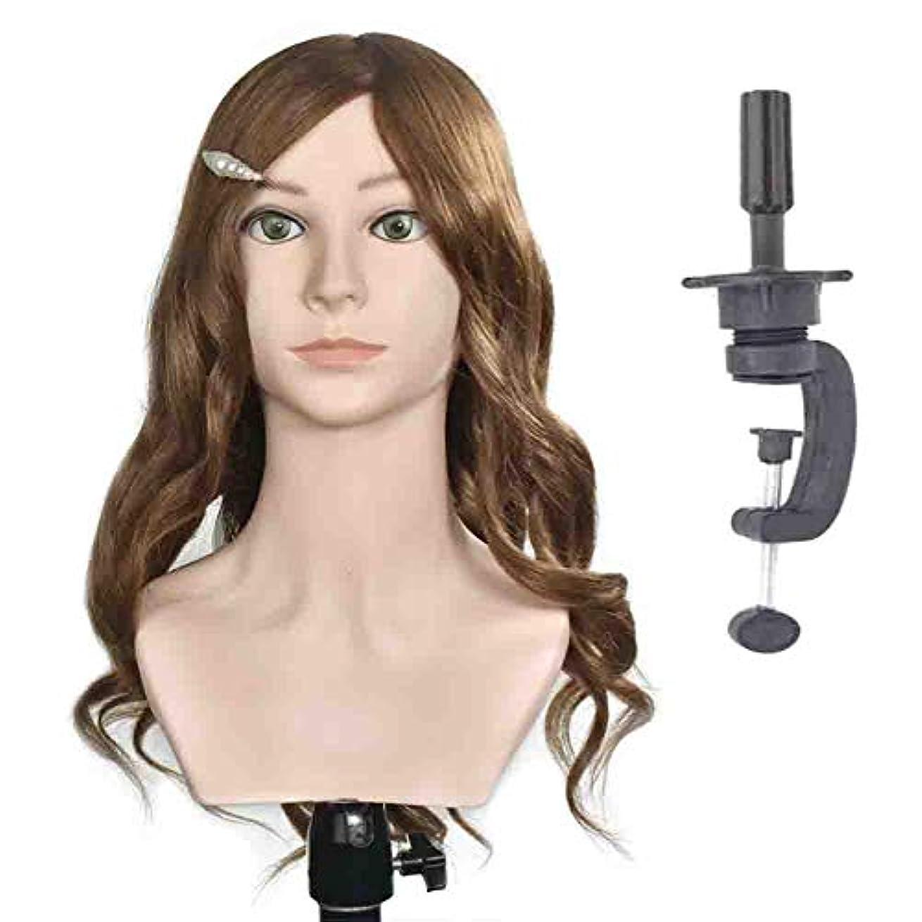 天気うめき力完全な人毛ヘアスタイリングモデルヘッド女性モデルヘッドティーチングヘッド理髪店編組髪染め学習ダミーヘッド