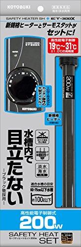 寿工芸 コトブキ セーフティヒート 200W