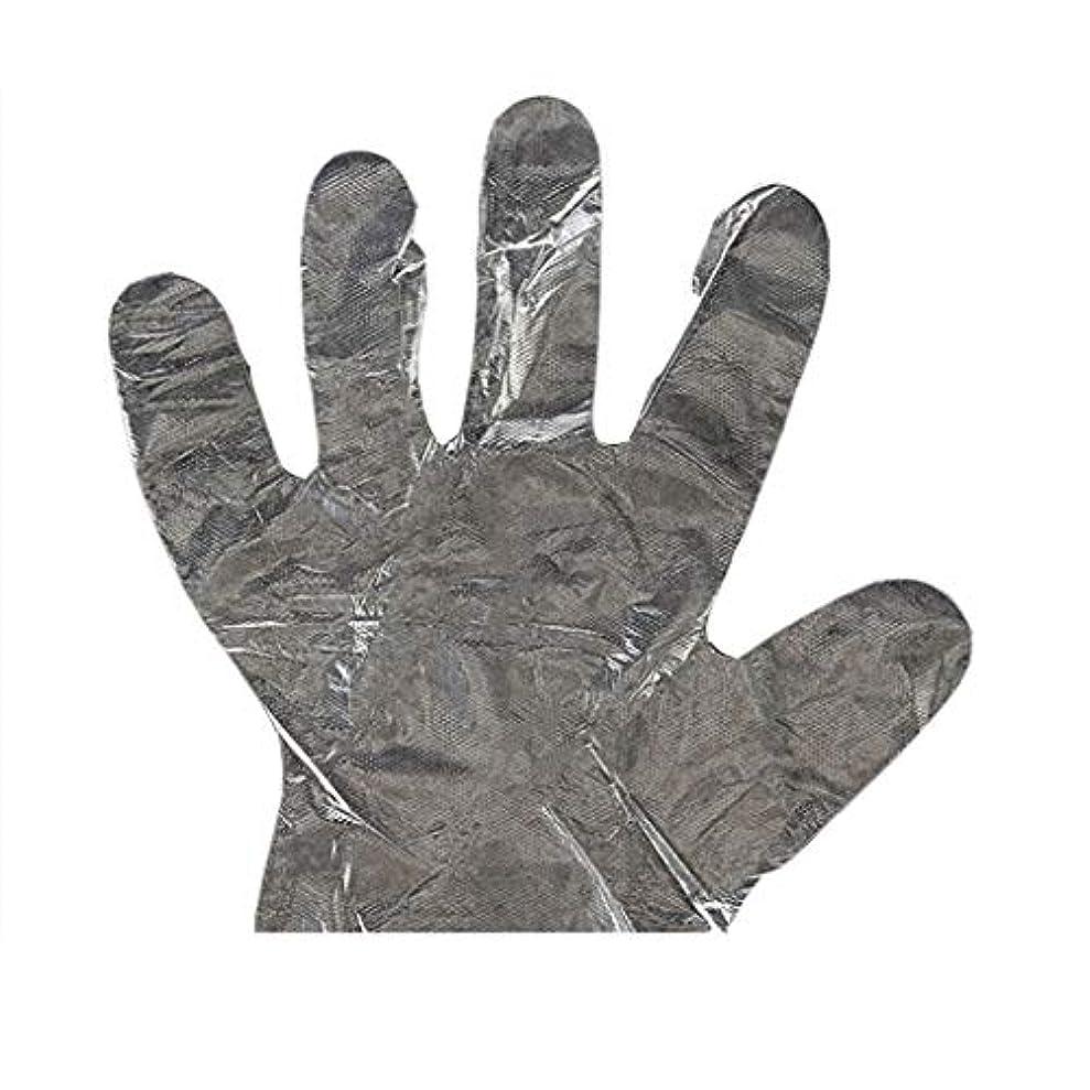 セットアップ定期的に順番手袋の使い捨て手袋PEの衛生的な食糧手袋100パッケージ