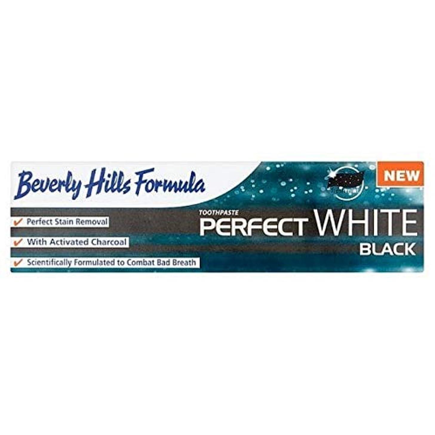 一見つまずく十分[Beverly Hills ] ビバリーヒルズ式活性炭歯磨き粉100ミリリットル - Beverly Hills Formula Activated Charcoal Toothpaste 100ml [並行輸入品]