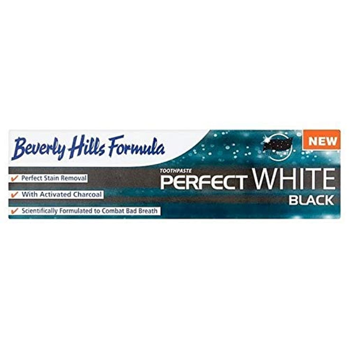 [Beverly Hills ] ビバリーヒルズ式活性炭歯磨き粉100ミリリットル - Beverly Hills Formula Activated Charcoal Toothpaste 100ml [並行輸入品]
