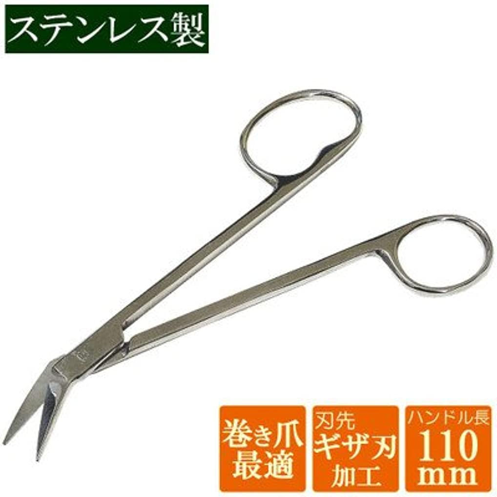 ラウンジ申し立てられたささいな88021 ロング足用爪切りハサミ 自由なラインで切れる足用爪切りハサミ