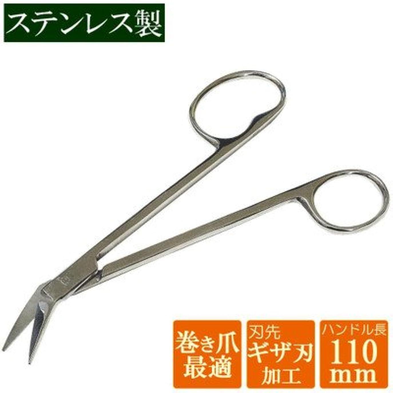 ハリケーン評価収まる88021 ロング足用爪切りハサミ 自由なラインで切れる足用爪切りハサミ