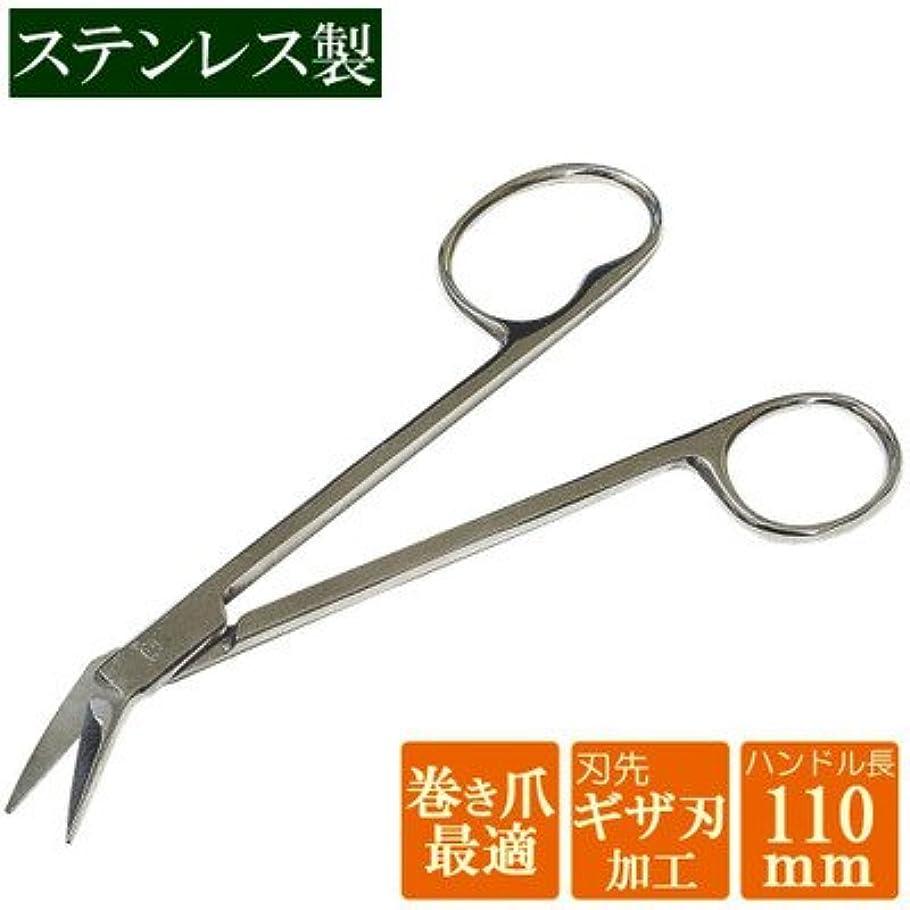 ナチュラうん匿名88021 ロング足用爪切りハサミ 自由なラインで切れる足用爪切りハサミ