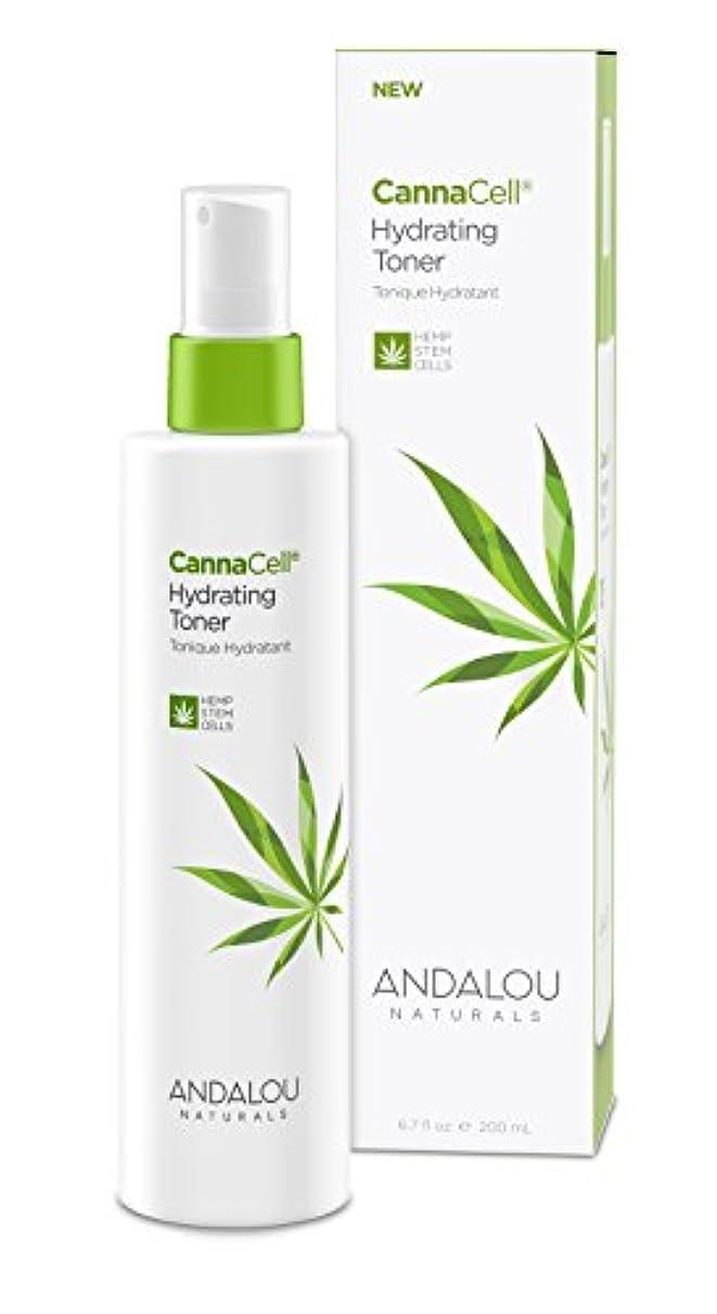 ほうき応じる免疫するオーガニック ボタニカル 化粧水 トナー ナチュラル フルーツ幹細胞 ヘンプ幹細胞 「 CannaCell® ハイドレーティングトナー 」 ANDALOU naturals アンダルー ナチュラルズ