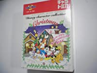 キャラトミカ ディズニーコレクションクリスマス  パッケージから楽しいクリスマスソングが流れるよ!