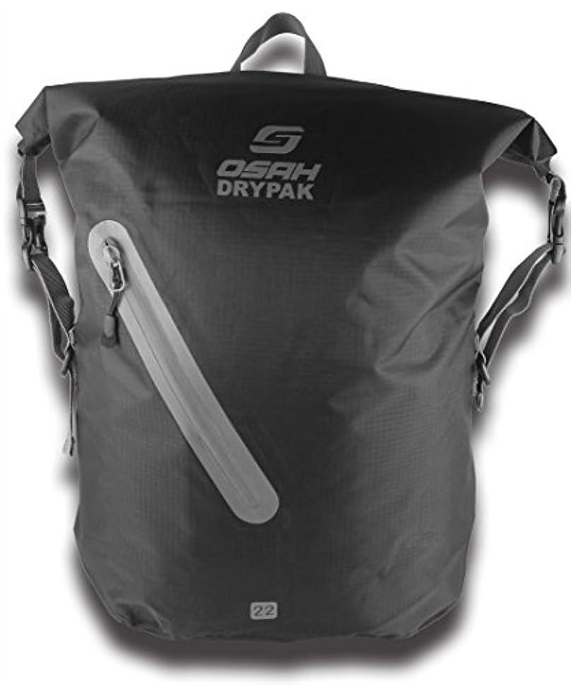 後悔キリマンジャロナインへ完全防水 バックパック ロールダウン式 バッグ リュックサック 超軽量 OSAH UBB01