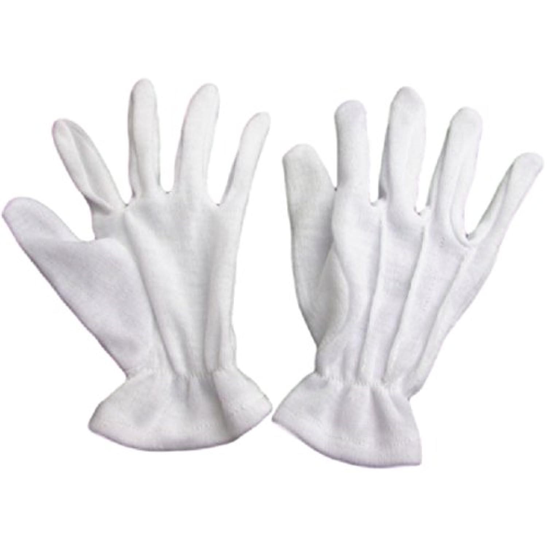 [ニーク] 子供用 白 手袋 ひっかき防止 作業 コスチューム 軍手 マーチング用 4組 セット