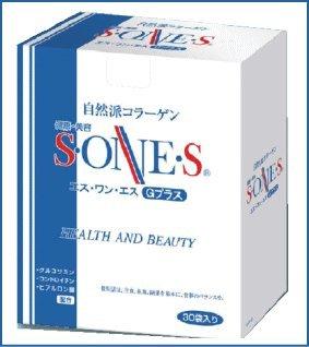 エスワンエスGプラス210g(7g×30包)3箱エス・ワン・エス【S・ONE・S】