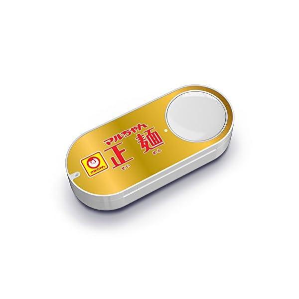 マルちゃん正麺 Dash Buttonの商品画像