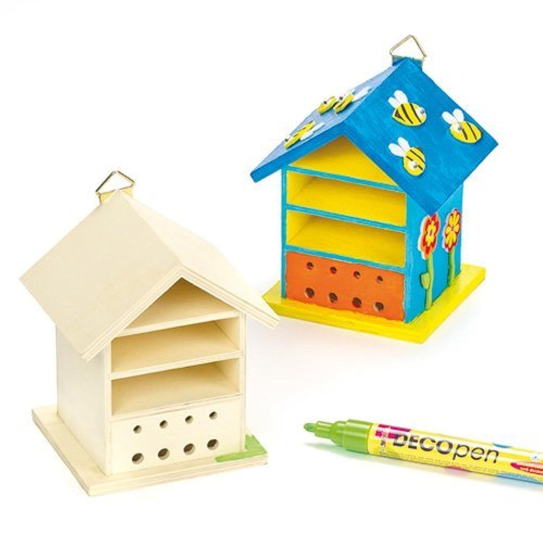 虫のおうち バグハウス 木工キット(2個入り)高さ11.5cm 子供たちの工作に かわいく塗って楽しい!