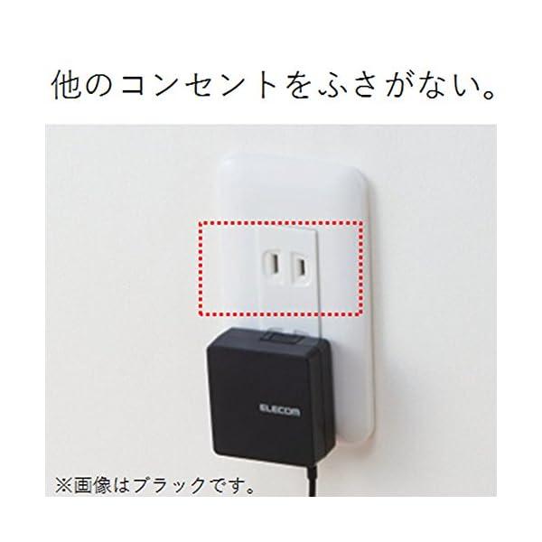 エレコム 充電器 ACアダプター 【Andro...の紹介画像2