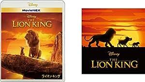 【Amazon.co.jp限定】ライオン・キング MovieNEX(オリジナルウォッシュタオル付き) [ブルーレイ+DVD+デジタルコピー+MovieNEXワールド] [Blu-ray]