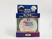 シリコン 粘土 PUTTYS パティーズ マグネット 50g (ゴールド)