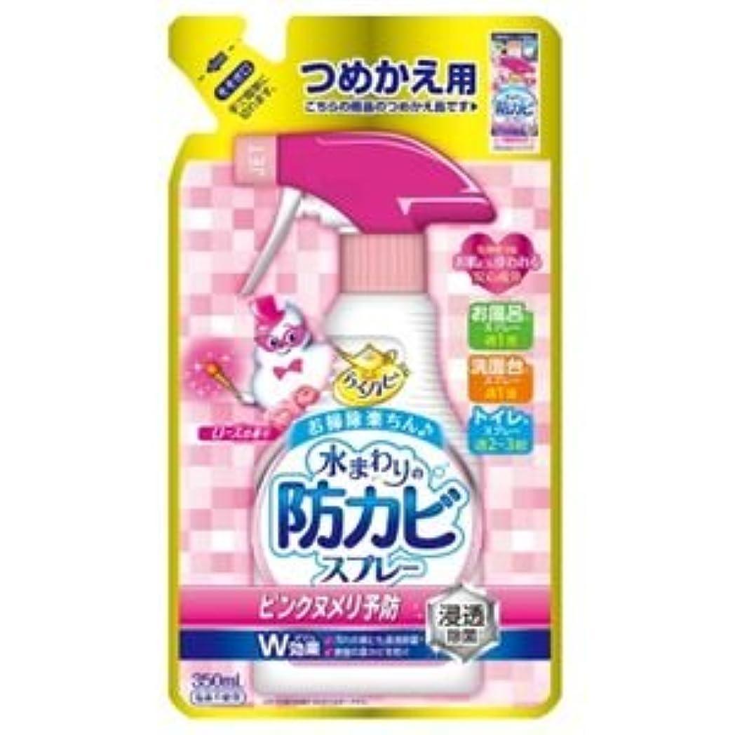 (まとめ)アース製薬 らくハピ水まわりの防カビスプレーローズかえ 【×5点セット】
