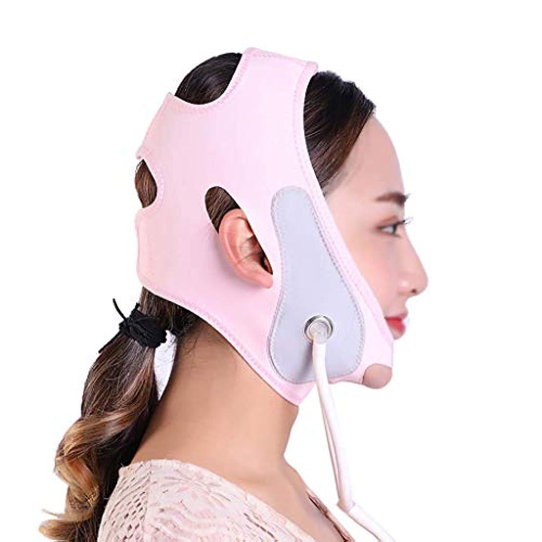 黒くする電極心配顔と首のリフト後伸縮性スリーブシンフェイスマスク引き締め肌の改善マッサージリフティング収縮シンフェイス弾性包帯Vフェイスアーティファクト