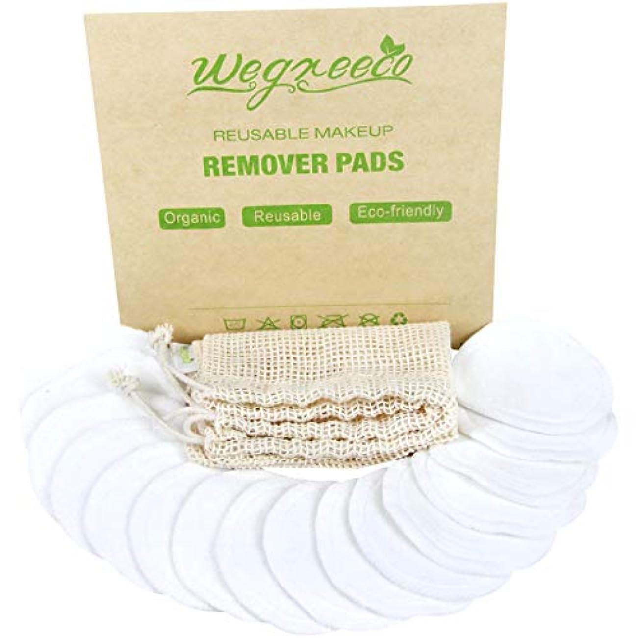 透明に苦しむシンプルさwegreeco 顔 用 再利用可能な竹 メイクアップリムーバーパッド - - 16パック、再利用可能な天然コットンラウンド 再利用可能な顔 パッドランドリーバッグと洗顔トナーパッド 竹コットンホワイト