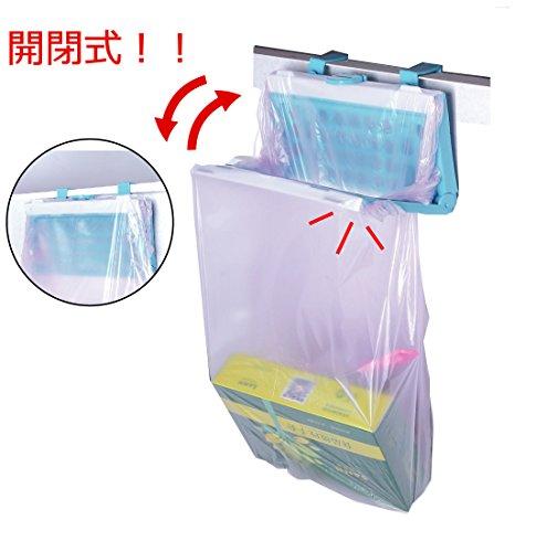 【 R.shop 】 ポリ袋エコホルダー ゴミ袋ホルダー エコホルダー ダストミニラック レジ袋ハンガー 買い物袋がゴミ箱に キッチンクロス付 [YNS] (ブルー)
