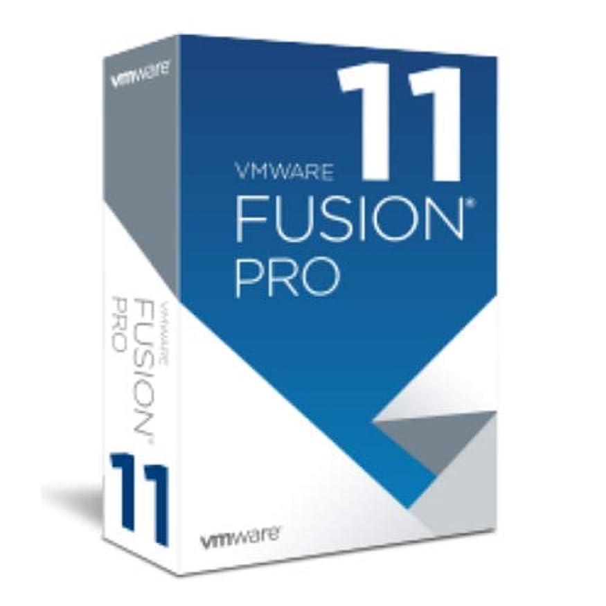 望む尊敬カスタムVMware Fusion 11 - Windows - lifetime - amazonのEメールのみでキーコード+リンクを送信してください。いいえ、DVD / USBは顧客に出荷されません。