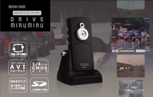 SDドライブレコーダー ドライブMIRUMIRU BGW-068