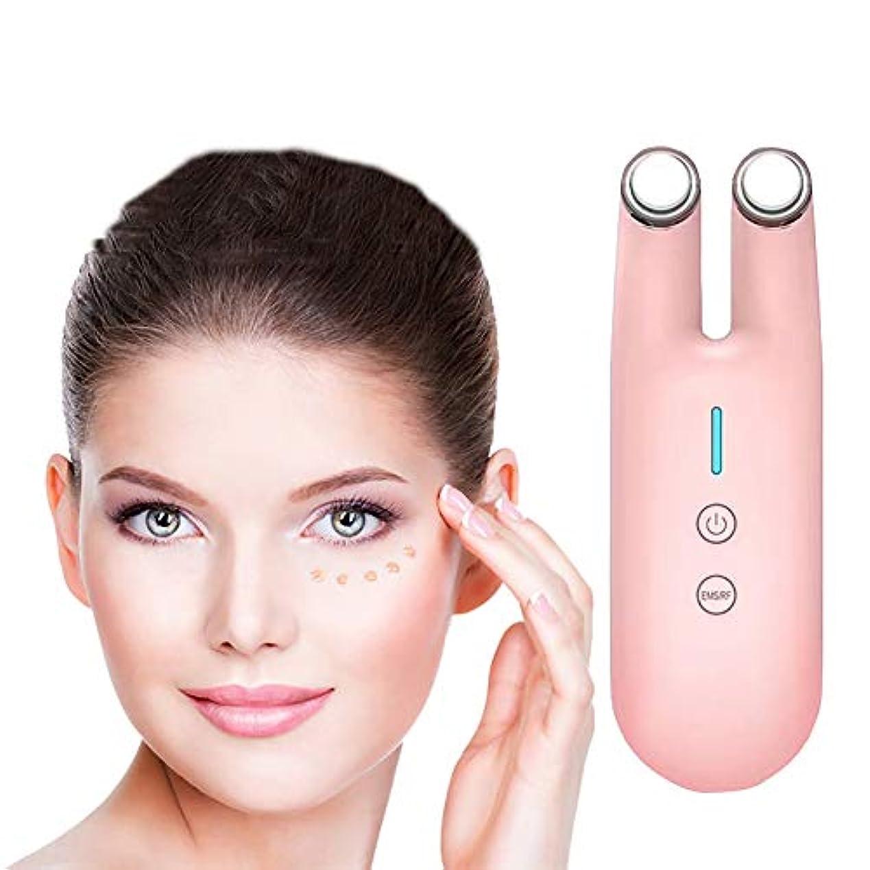 アイマッサージャー、ホームemsマイクロカレントアイシワ/フェイスリフティングプルバイオセンシング赤色光RF美容機器,ピンク