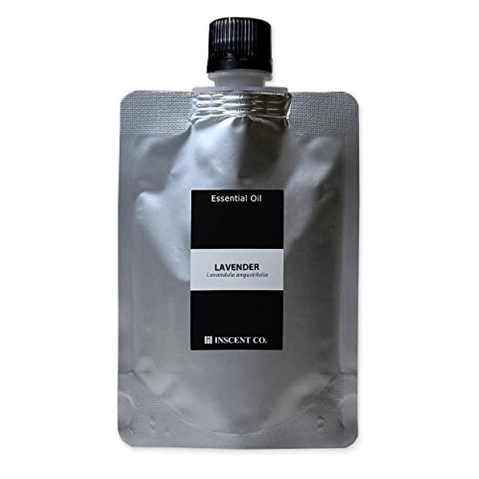 アセンブリ著名な表面(詰替用 アルミパック) ラベンダー?フランス 50ml (真正ラベンダー) インセント アロマオイル AEAJ 表示基準適合認定精油