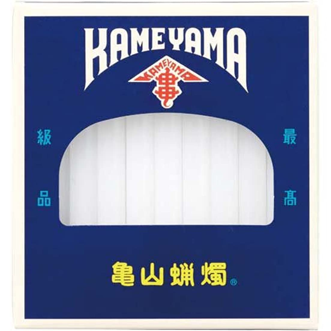 クマノミ塩エージェント復刻版カメヤマ大ローソク 1号5A#202 1個