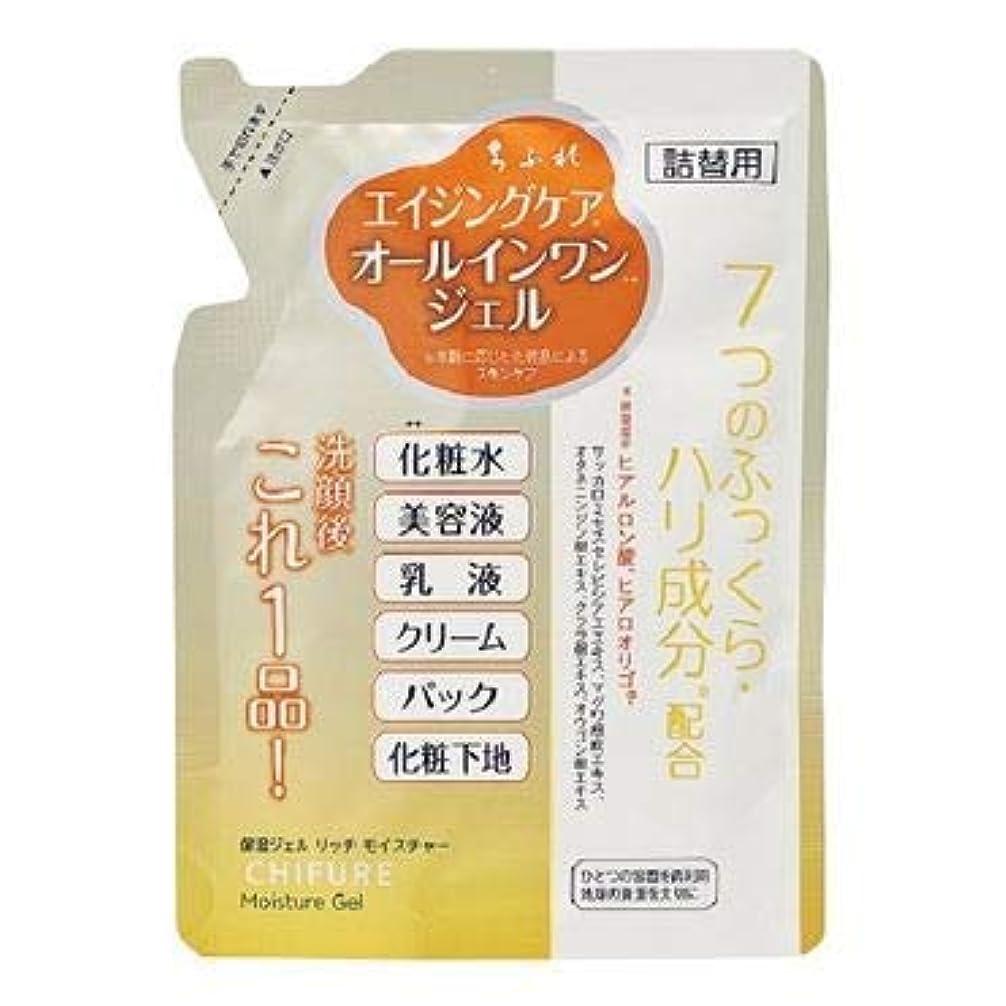 ナサニエル区バイアスストライクちふれ化粧品 保湿ジェル リッチモイスチャータイプ 108g (詰替)