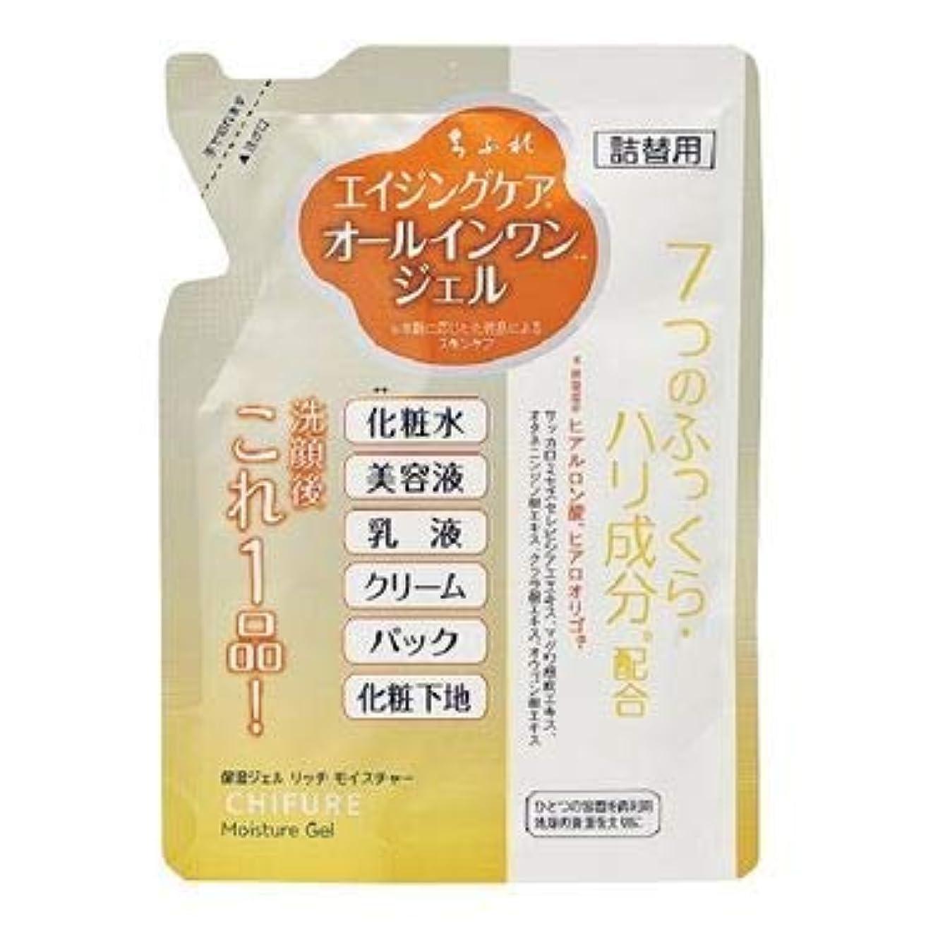 トランペット素人送信するちふれ化粧品 保湿ジェル リッチモイスチャータイプ 108g (詰替)