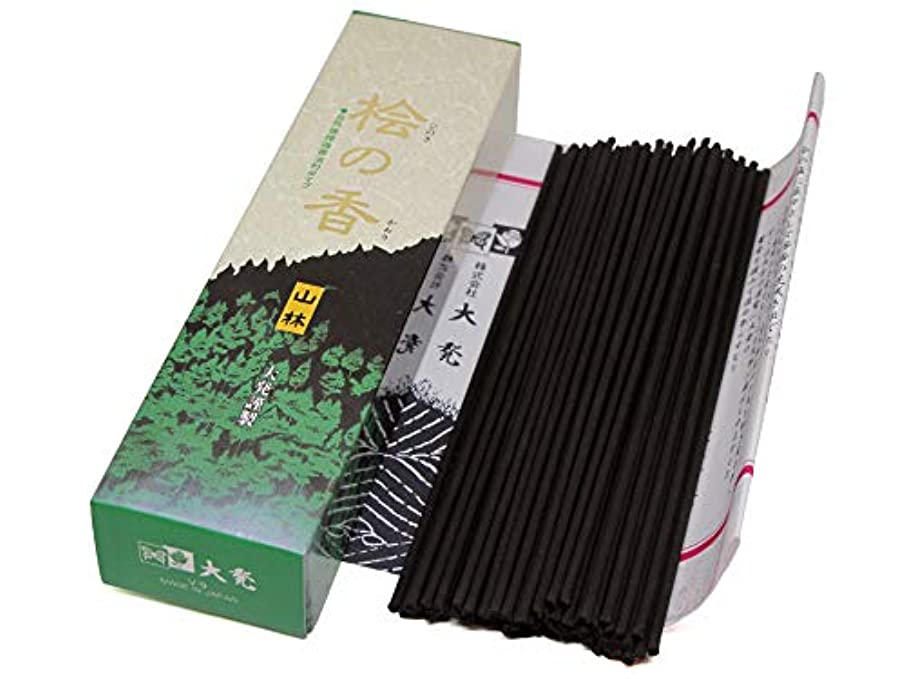 飾り羽庭園キャラバン大和香 ひのきかお香 香スティック ひのきかぼりサリン 低煙タイプ 小型 79本入 日本製