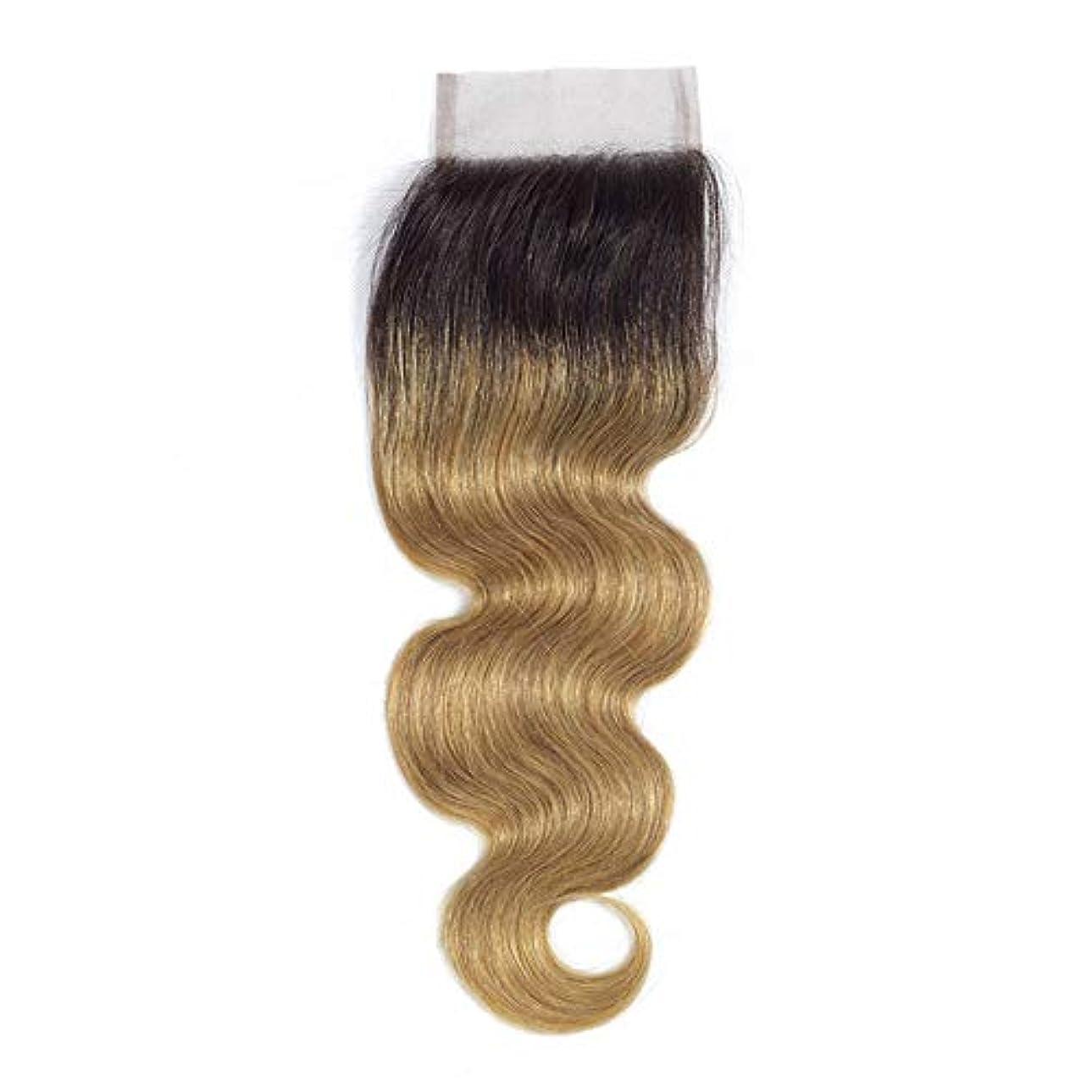 追加するピック大混乱WASAIO オンブルボディウェーブ人間の髪ブラックライトブラウン拡張クリップ裏地なし髪型2トーン色フリーパート4x4のレースの正面閉鎖へ (色 : ブラウン, サイズ : 10 inch)