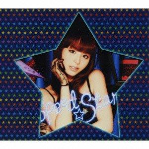 スピード☆スター(初回限定盤)(DVD付) / 平野綾
