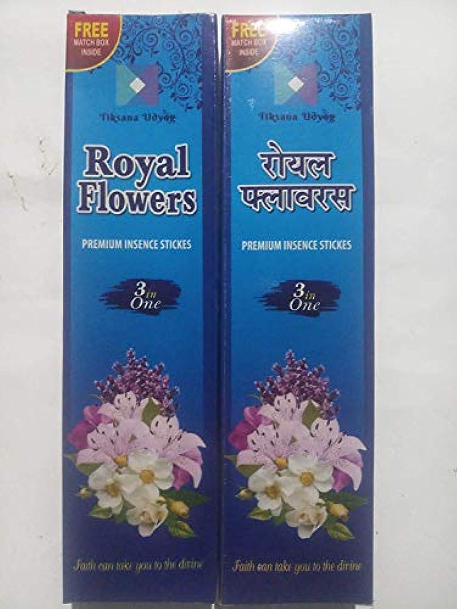 骨折セミナー主人Royal Flower 3 in one Agarbatti