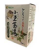 マルシマ 国産小豆葛湯<65g(13g×5)>