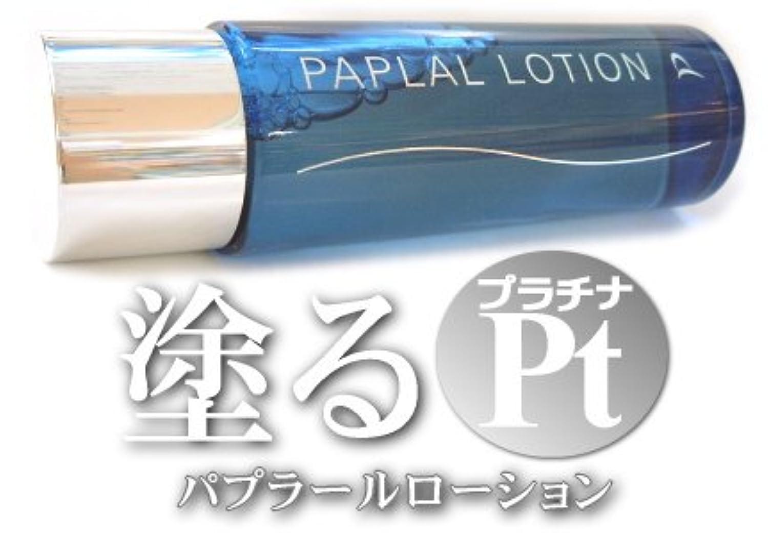 十分な化学薬品検体ブライトニング パプラールローション150ml