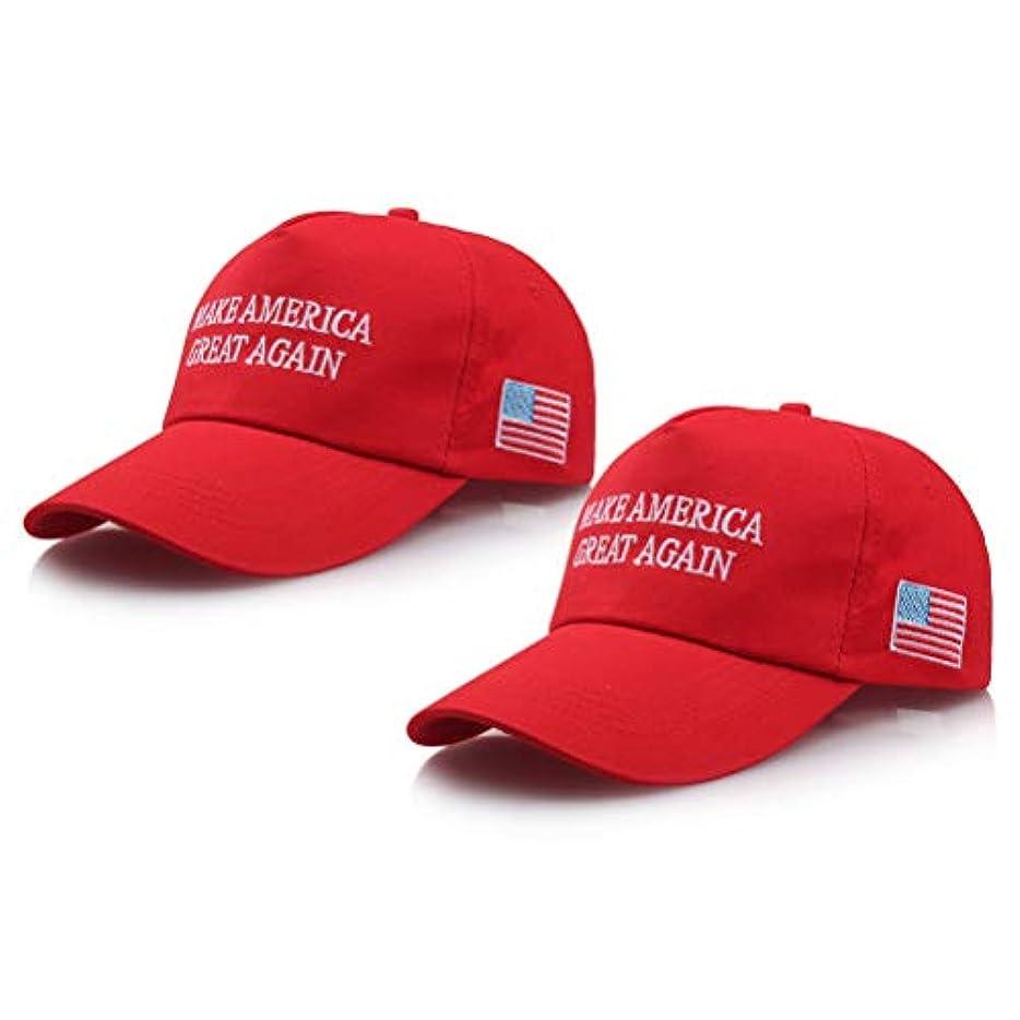 ミリメーター現像プログラムHaomian レッドドナルド?トランプ 帽子 2個パック アメリカを再び偉大にしましょう 刺繍 調節可能な帽子 キャンペーンキャップ 帽子 アウトドアスポーツ用