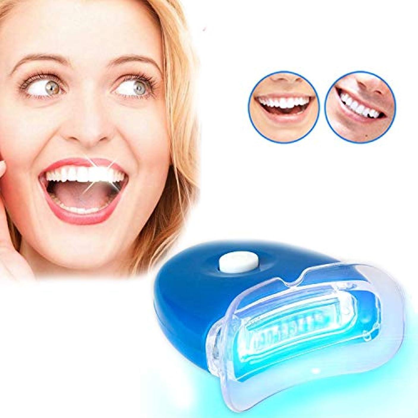 通常曲消毒する専門家を白くする歯はキット青いLEDライトを白くする電気歯科歯石の歯を取除きます