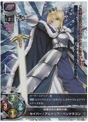 Lycee FGO宙 セイバー/アルトリア・ペンドラゴン(SR)(LO-0009)