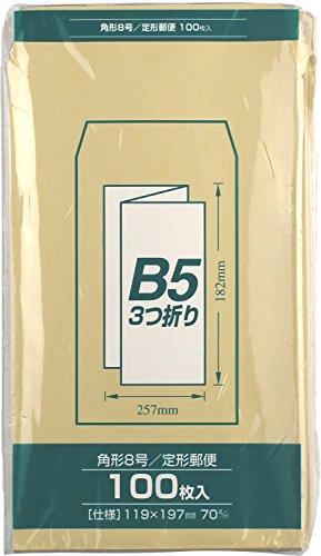 マルアイ クラフト封筒 Z角8 70g 100枚入 PK-Z187